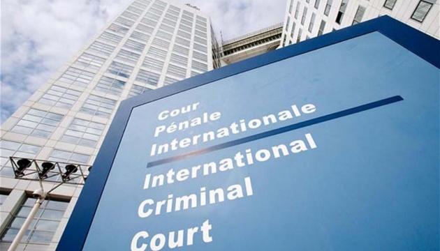 США хочуть пригрозити санкціями гаазькому суду  - ЗМІ