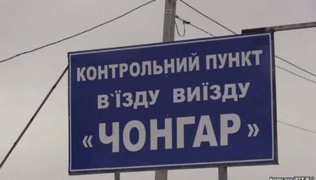 На адмінкордоні з Кримом почали працювати веб-камери