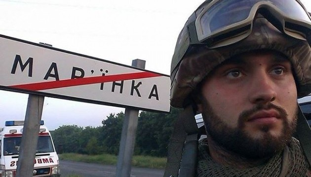Бойовики обстріляли пункт пропуску «Мар'їнка»