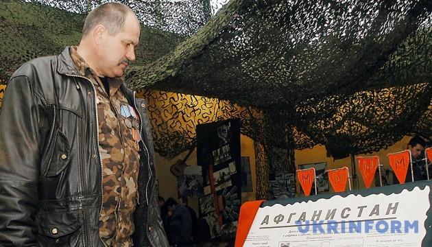 Hoy en Ucrania homenajean a los combatientes en territorios extranjeros