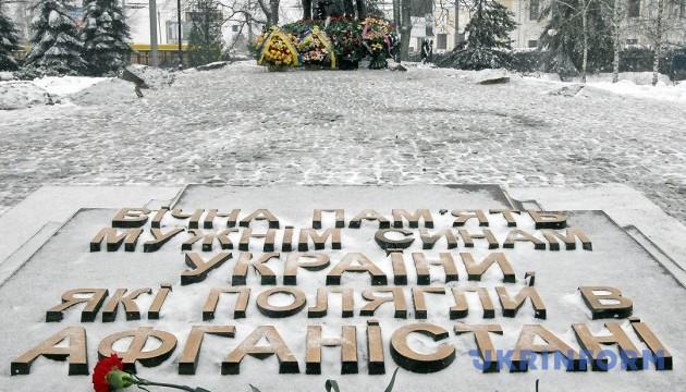 В Украине сегодня чествуют участников боевых действий на территории других государств