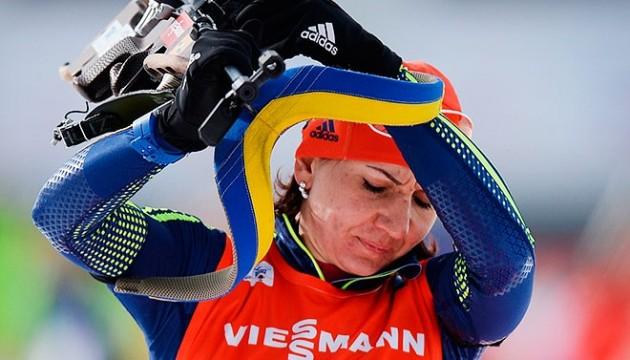 Збірна України  з біатлону розпочне сезон без Підгрушної і Джими