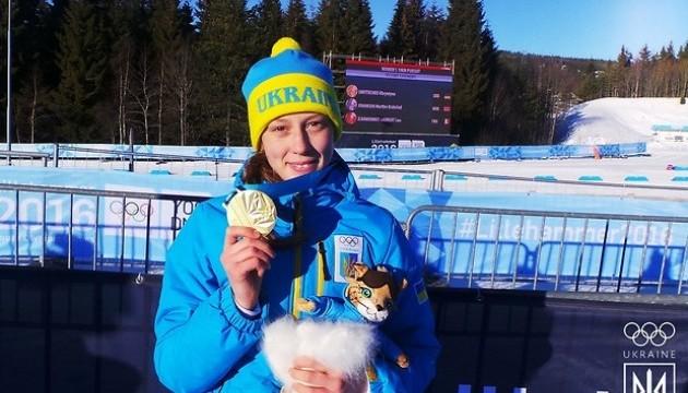 Украина завоевала первое