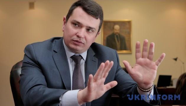 Ситник прокоментував обшуки в адвокатів Онищенка