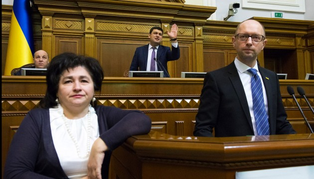 Yatsenyuk to MPs: This government has done as much as it could