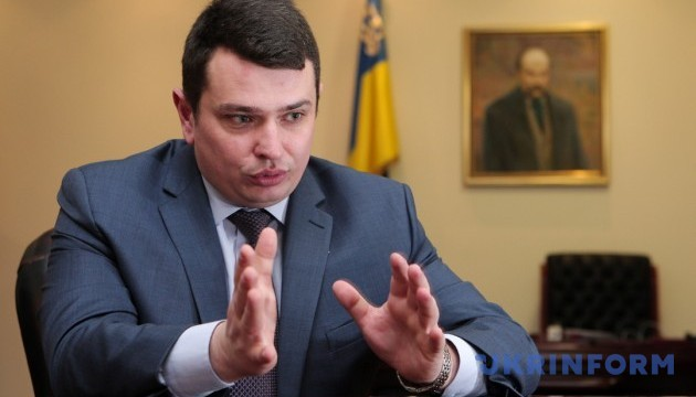 Сытник считает реальным создание Антикоррупционного суда до конца 2017