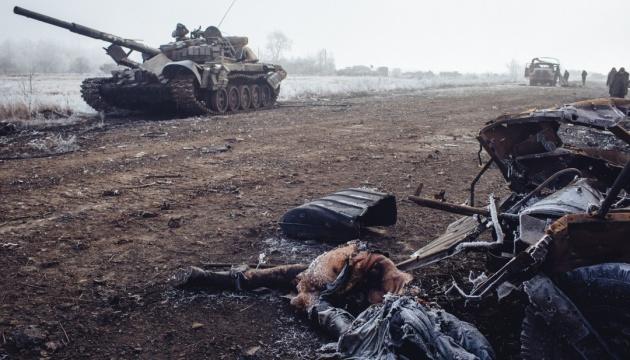 Terroristen feuern 100 Mörsergranaten auf Armeestellungen nahe Saizewe ab
