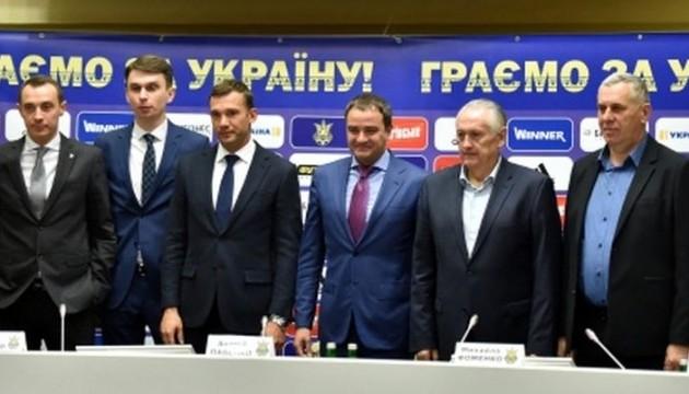 ФФУ официально назвала полный состав штаба сборной Украины на Євро-2016