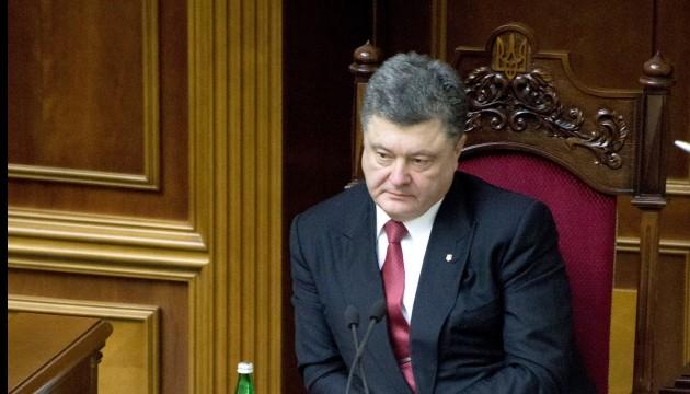 Poroshenko asks Prosecutor General Shokin to resign