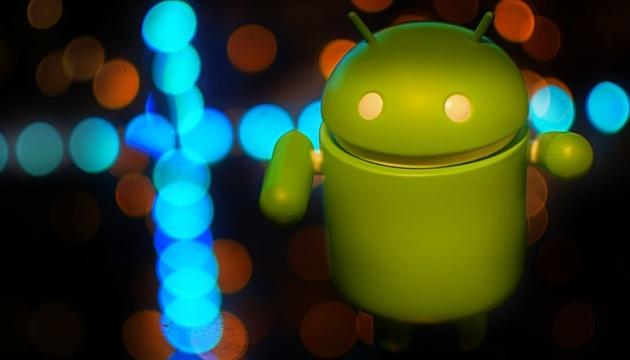 Android позаботится, чтобы пользователи чаще смотрели по обе стороны улицы