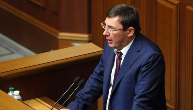 Lutsenko: Poroshenko Bloc decided on health minister's candidacy