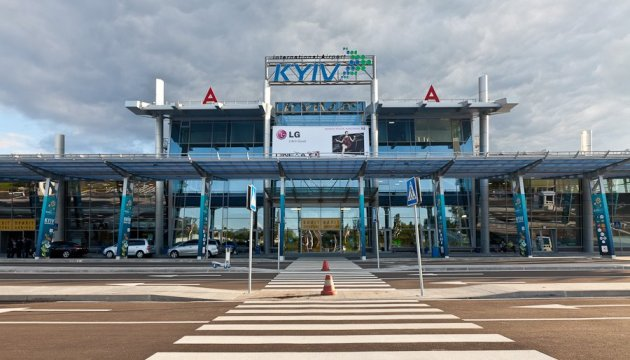 Kyiv police verify bomb alert at Kyiv city airport, passengers evacuated
