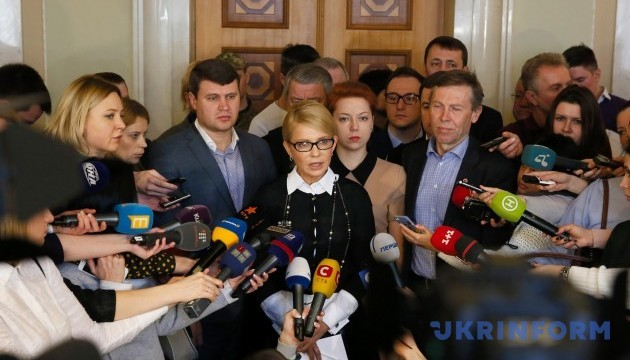 Batkivschyna officially leaves coalition