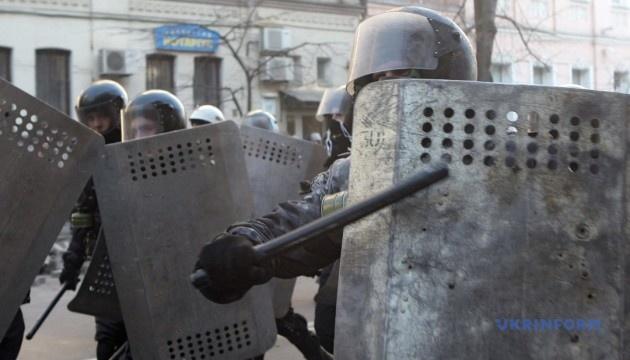 ГПУ передала до суду справу силовика, причетного до розгону Майдану