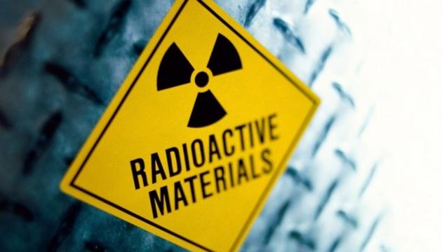 В Украине вместе с МАГАТЭ выбирают площадку для хранилища радиоактивных отходов