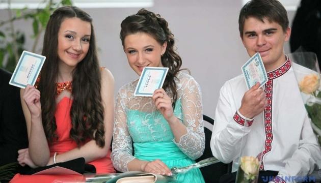 Для атестації кримських школярів створять центри у вишах