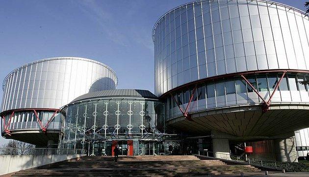В Європейському суді вже 2 тисячі заяв з Криму та Донбасу