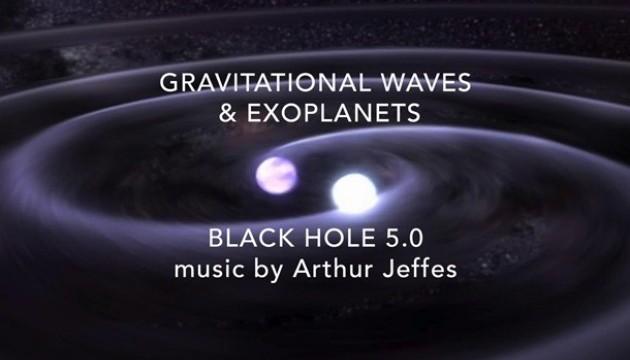 Британский композитор превратил в музыку звуки гравитации