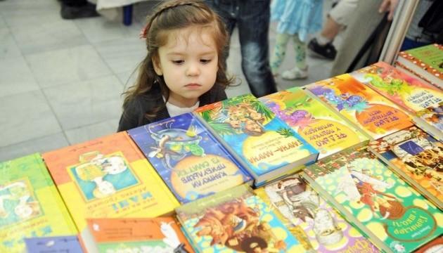Вільнюський книжковий ярмарок-2016 акцентує увагу на Україні
