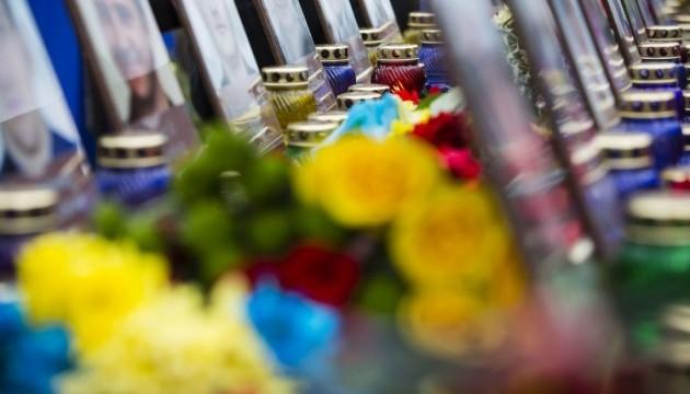 В Киеве память Героев Небесной Сотни почтят