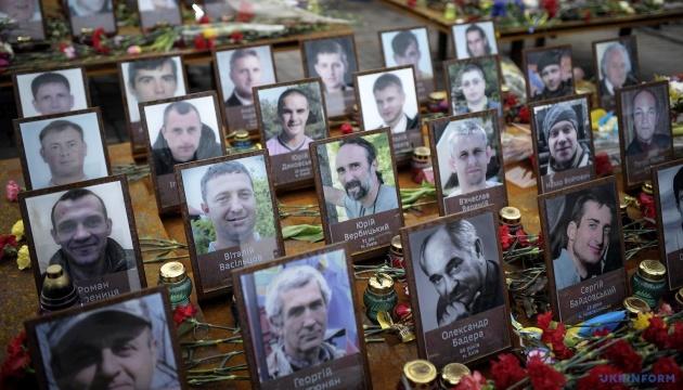 Мемориал Небесной сотне в Киеве: проект-победитель назовут 20 февраля