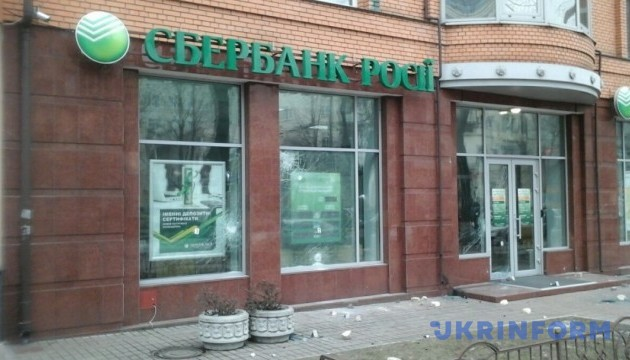 Поліція встановила 10 учасників погромів банків та офісу Ахметова