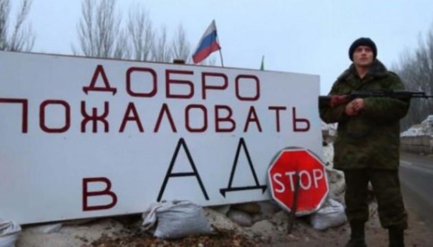 У донецький морг з-під Авдіївки вчора привезли 9 бойовиків - розвідка