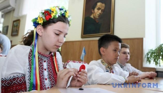 Єгипетські школярі дізнаються про історію України