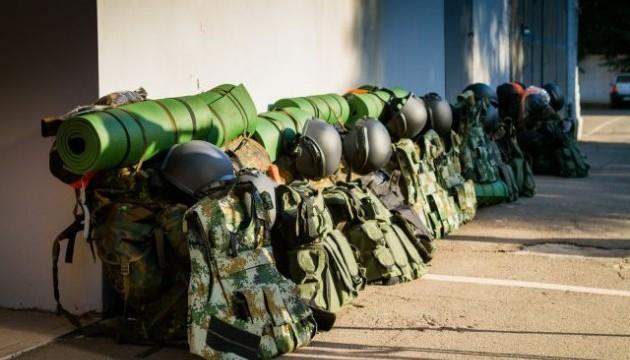 Силы АТО под Марьинкой усилят Нацполицией