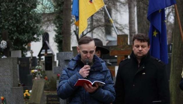 В Праге почтили память героев Небесной Сотни