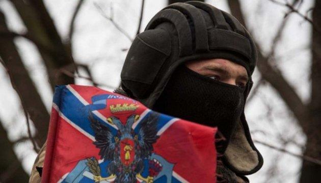 Українська діаспора вимагає закрити «представництво ДНР» у Марселі