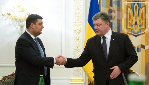 PGO asks Poroshenko and Groysman not to appoint person without experience as prosecutor general