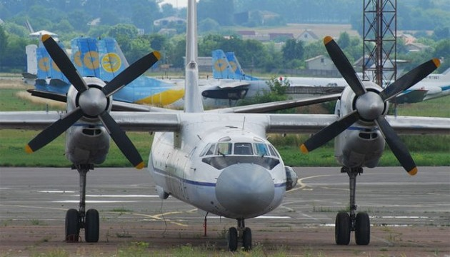 Ukraine and Saudi Arabia to jointly manufacture Antonov aircraft