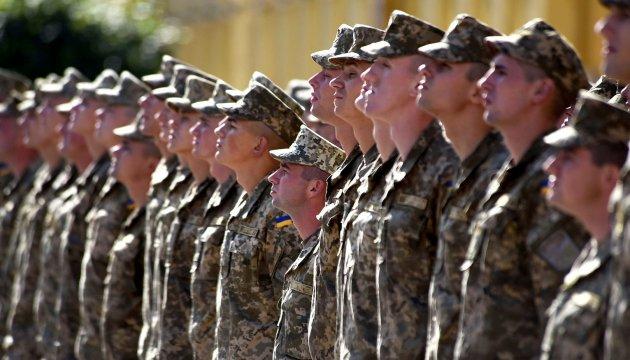 Over 142,000 Ukrainian servicemen get status of combat action participants