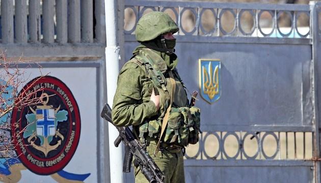 Тимчук: Вкравши Крим, Путін намагається пов'язати крадіжкою якомога більше людей