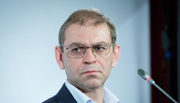 Інцидент з Пашинським розслідуватиме прокуратура Київщини