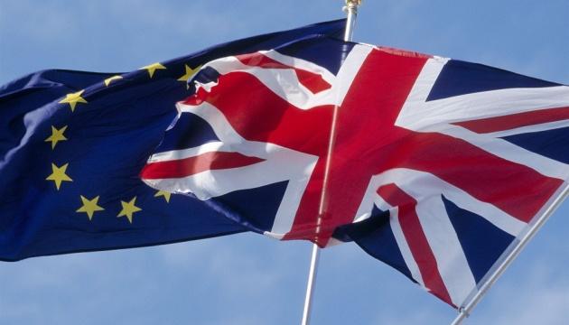 В Британии петицию за новый референдум подписали почти 3 миллиона