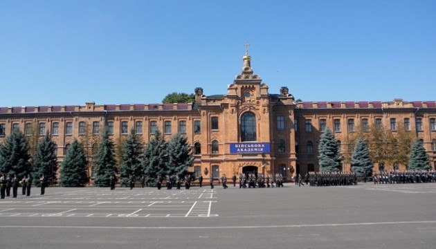 New academic building for missile and artillery department unveiled at Odesa Military Academy