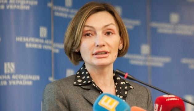 Заместитель Гонтаревой не видит угрозы в