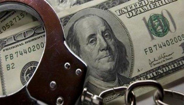 В ГПУ назвали бизнесмена, который предлагал работнику НАБУ $800 тыс. взятки