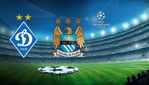FC Dynamo Kyiv take on Manchester City in Champions League tonight