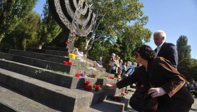 Кличко хоче створити меморіал пам'яті жертв Бабиного Яру