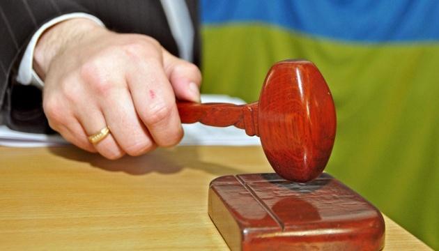 Фонд гарантування виставив на ProZorro сьомий пул кредитів юридичних осіб