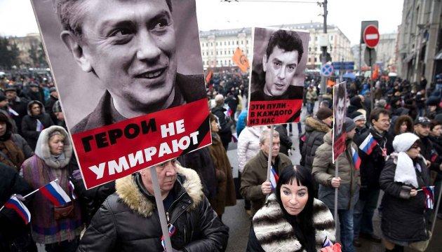 Фейгін формує колону на підтримку українських політв'язнів на Марші Нємцова
