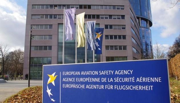Европа и Китай запустили авиапрограмму на €10 миллионов
