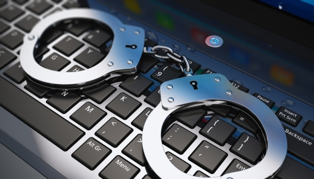 Киберполиция прикрыла пиратский сайт