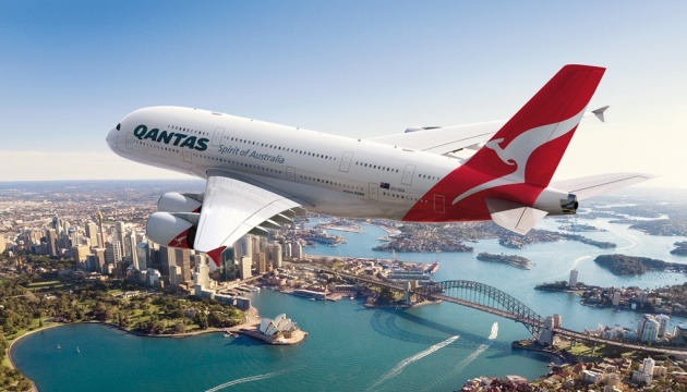 Авиакомпании KLM и Qantas прекратили полеты над водами Ирана