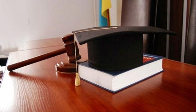 В Україні запрацює Комітет етики правосуддя