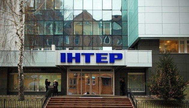 Активісти заблокували будівлю «Інтера»