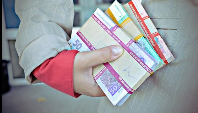 Kharkiv region to receive UAH five million in UN aid to IDPs